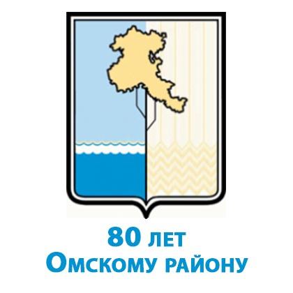 Омский район